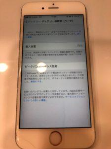 Iphone6s電池減りが早い